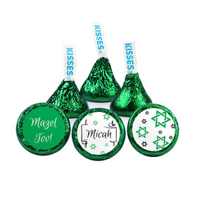 Personalized Bar Mitzvah Scroll & Stars Hershey's Kisses (50 pack)