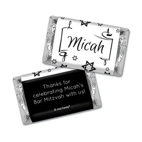 Personalized Bar Mitzvah Scroll & Stars Hershey's Mini Wrappers