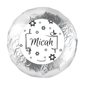 "Personalized Bar Mitzvah Scroll & Stars 1.25"" Sticker (48 Stickers)"
