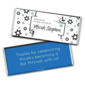 Personalized Bar Mitzvah Scroll & Stars Hershey's Chocolate Bar & Wrapper