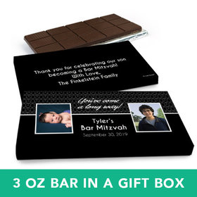 Deluxe Personalized Bar Mitzvah Then & Now Chocolate Bar in Gift Box (3oz Bar)