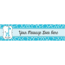 Sweet Safari Boy Personalized Banner