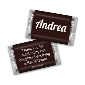 Bar Bat Mitzvah Personalized Hershey's Miniatures First Name