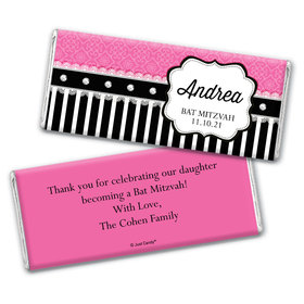 Bat Mitzvah Personalized Chocolate Bar Wrappers Trendy Teen