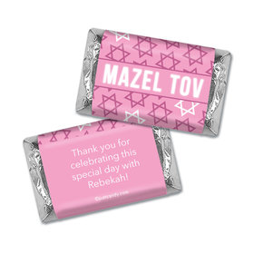 Personalized Bat Mitzvah Hershey's Miniatures Wrappers Mazel Tov!