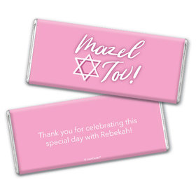 Personalized Bat Mitzvah Star of David Mazel Tov Chocolate Bar & Wrapper