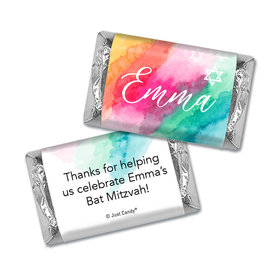 Personalized Bat Mitzvah Rainbow Watercolor Hershey's Miniatures Wrappers