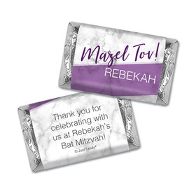 Bat Mitzvah Personalized Hershey's Miniatures Wrappers Marble Mitzvah