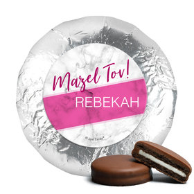 Personalized Bat Mitzvah Marble Chocolate Covered Oreos Cookies