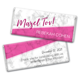 Personalized Bat Mitzvah Marble Mitzvah Chocolate Bar & Wrapper