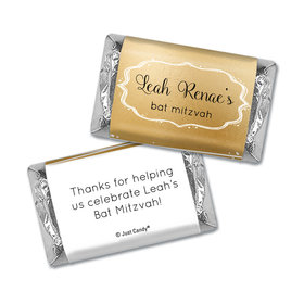 Personalized Bat Mitzvah Golden Day Hershey's Miniatures Wrappers