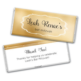 Personalized Bat Mitzvah Golden Day Chocolate Bar & Wrapper