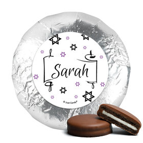 Personalized Bat Mitzvah Scroll & Stars Chocolate Covered Oreos Cookies