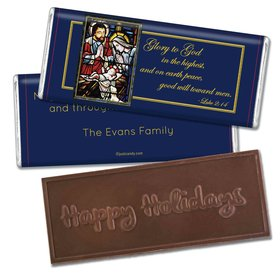 Christmas Personalized Embossed Chocolate Bar Holy Night Stained Glass Nativity