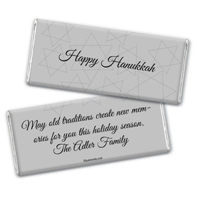 Hanukkah Personalized Chocolate Bar Wrappers Silver Star of David