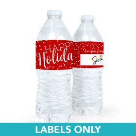 Personalized Christmas Simply Holiday Water Bottle Sticker Labels (5 Labels)