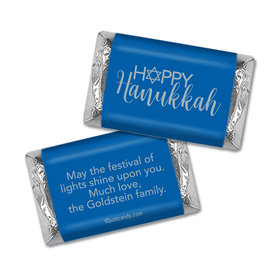 Personalized Hanukkah Mini Wrappers