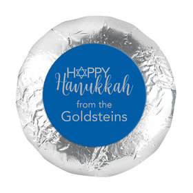 "Personalized Hanukkah 1.25"" Stickers (48 Stickers)"