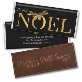 Personalized Christmas First Noel Embossed Chocolate Bar