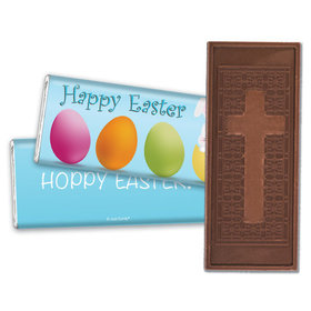 Easter Personalized Embossed Chocolate Bar Hatched a Bunny