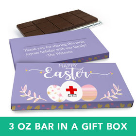 Deluxe Personalized Easter Add Your Logo Chocolate Bar in Gift Box (3oz Bar)
