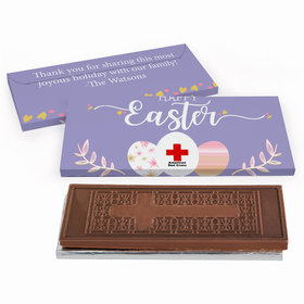 Deluxe Personalized Easter Add Your Logo Chocolate Bar in Gift Box