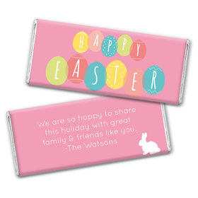 Personalized Easter Floral Bunny Chocolate Bar Wrappers Only