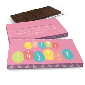 Deluxe Personalized Easter Egg Party Chocolate Bar in Gift Box (3oz Bar)