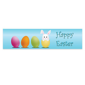 Easter Hatched an Egg Banner