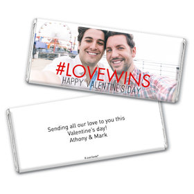 Personalized Valentine's Day #Love Chocolate Bar Wrappers Only