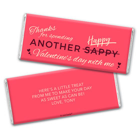 Personalized Valentine's Day Happy Sappy Valentines Chocolate Bar Wrappers Only