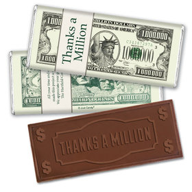 Personalized Business Thank You Embossed Thanks a Million Chocolate Bar