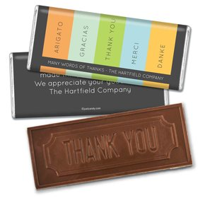 Business Thank You Personalized Embossed Chocolate Bar Multi Language