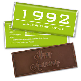 Anniversary Personalized Embossed Chocolate Bar Banner Year