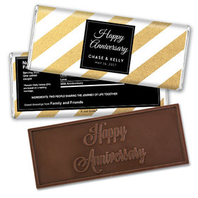 Embossed Happy Anniversary Shimmering Stripes Anniversary Favors