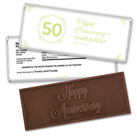 Anniversary Party Favors Embossed Bar Green Swirls 50th Anniversary
