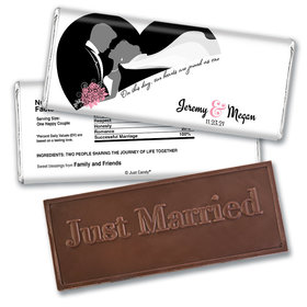 Personalized Embossed Just Married Wedding Reception Favors Hershey's Chocolate Bar & Wrapper