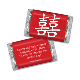 Wedding Favor Personalized Hershey's Miniatures Wrappers Chinese Happiness Symbol