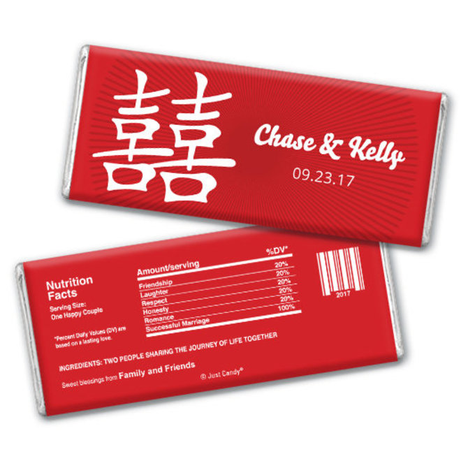 Wedding Favor Personalized Chocolate Bar Chinese Happiness Symbol