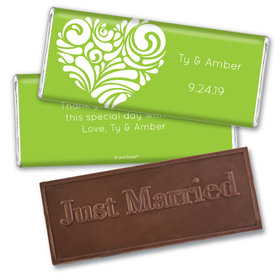 Personalized Wedding Modern Swirl Heart Embossed Chocolate Bar & Wrapper